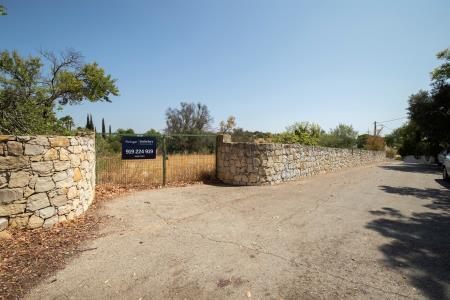 Terreno Urbano, Countryside, Loulé